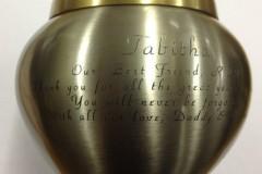 urn-oxidized