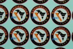 hockey_puck_decals