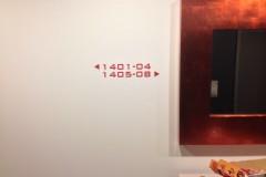 condo floor directory red acrylic
