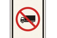no_trucks